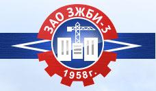 ЖБИ-3 - Волоколамск